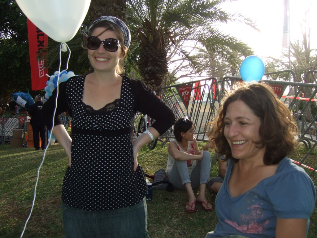 Dafni and Sahar enjoying the sun. The Student's Day in Tel-Aviv University, May 2012