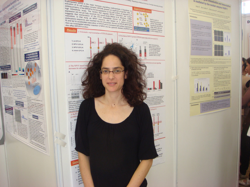 Tamar Liron at the 2009 TAU research fair